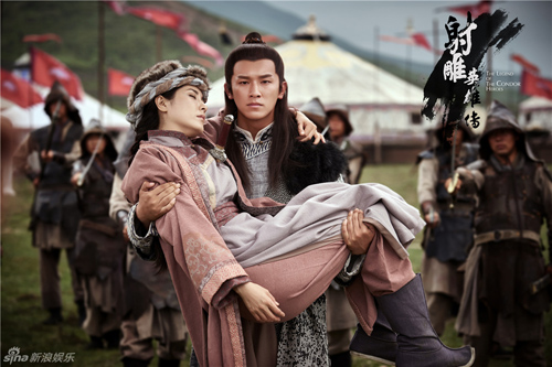 Phim Legend Of The Condor Heroes (2017)