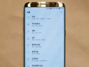 Dế sắp ra lò - Ảnh thực tế Samsung Galaxy S8: Cạnh benzel siêu mỏng