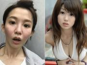 """Bạn trẻ - Cuộc sống - Nhan sắc """"thất thường"""" của hot girl siêu vòng 1 xứ Đài"""