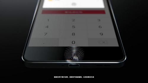 Nokia 6 đã ra mắt tại Trung Quốc - 3