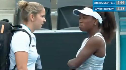 Lố bịch tennis: 1 trận đấu 2 kẻ giả đau để trốn chạy