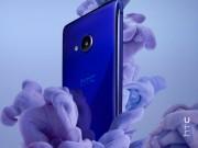 Dế sắp ra lò - HTC U Play ra mắt: Màn hình 5,2 inch, cấu hình tầm trung