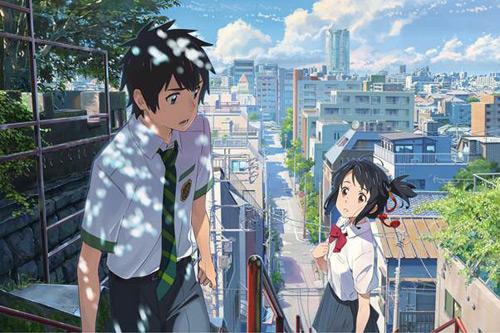 Bộ phim Nhật Bản không dành cho trẻ em được chiếu tại VN - ảnh 1