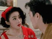Phim - Cuộc sống thăng trầm của mỹ nhân đẹp nhất phim Châu Tinh Trì