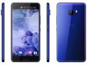 Dế sắp ra lò - HTC sẽ không ra mắt smartphone mang tên HTC 11 theo thông lệ