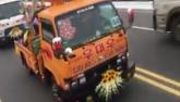Màn rước dâu bằng dàn xe cứu hộ gây choáng ở Vĩnh Phúc