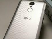 Video mở hộp smartphone LG Aristo (K8 2017) giá rẻ