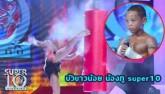 Muay Thái: Thần đồng 10 tuổi đóng đinh bằng chân