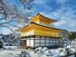 Du lịch - Ngắm Kyoto đẹp như thiên đường mùa đông