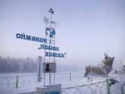 Du lịch - Khám phá cuộc sống ở ngôi làng lạnh nhất thế giới