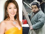 Tài tử lùn nhất Trung Quốc lấy được 4 vợ đều mĩ miều