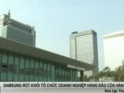 Tài chính - Bất động sản - Samsung rút khỏi tổ chức doanh nghiệp hàng đầu Hàn Quốc