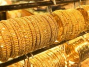 Tài chính - Bất động sản - Giá vàng hôm nay 16/2: Tăng mạnh, tái lập mốc 37 triệu đồng