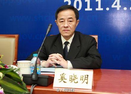 Phó chánh án Tòa tối cao TQ ngồi tù chung thân vì 350 tỉ - ảnh 1