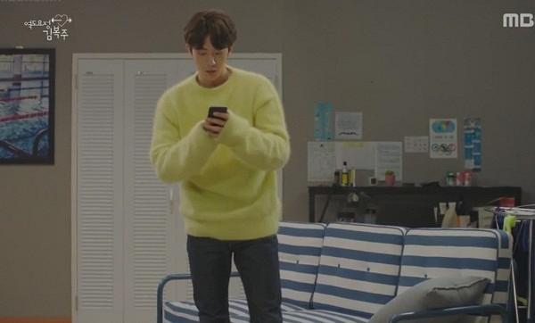 Sơn Tùng đụng độ Lee Min Ho, Kyu Hyun, ai chất hơn? - ảnh 6