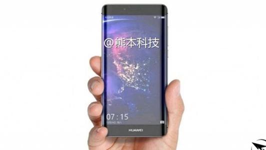 Lộ video Huawei P10 và P10 Plus sẽ trình làng tuần tới