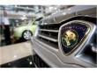 Ô tô - Proton Malaysia sắp bị xé lẻ bởi Pháp và Trung Quốc
