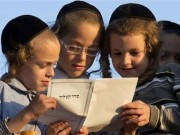 Giáo dục - du học - Người Do Thái, dân tộc thông minh nhất thế giới dạy con như thế nào?