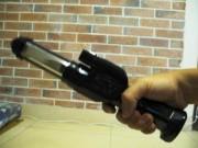 An ninh Xã hội - Truy bắt kẻ chích điện, cướp tài sản bà chủ quán nước