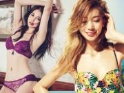 """Bạn trẻ - Cuộc sống - """"Bỏng mắt"""" ngắm 10 cô gái bốc lửa nhất xứ Hàn"""