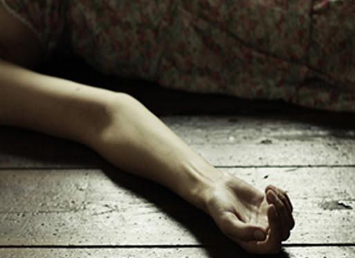 Cô giáo mầm non đang mang bầu bị sát hại tại nhà