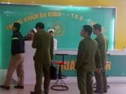 Tin tức trong ngày - Thai phụ tử vong sau khám phụ khoa: Đóng cửa phòng khám
