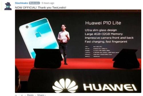 Huawei P10 Lite bất ngờ ra mắt, giá 8,5 triệu đồng - 4