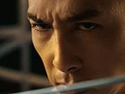 Phim - Chân Tử Đan khiến fan tò mò cực độ về siêu phẩm kung fu cuối cùng