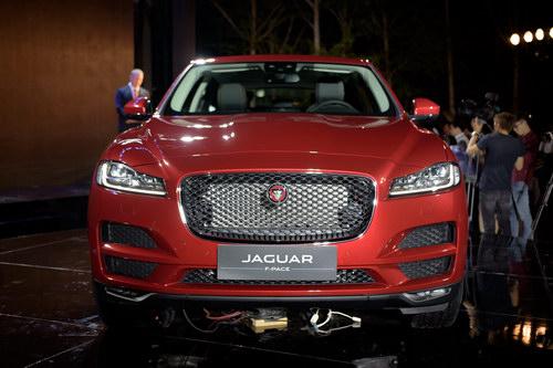 Jaguar F-Pace có giá từ 3,6 tỷ đồng tại Việt Nam - 5