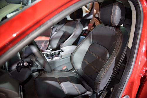 Jaguar F-Pace có giá từ 3,6 tỷ đồng tại Việt Nam - 10