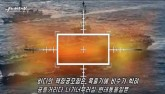 """Triều Tiên tung video """"tắm lửa"""", hủy diệt tàu sân bay Mỹ"""