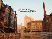 Vi vu Thượng Hải khám phá những phim trường tráng lệ
