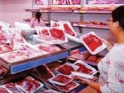 Chân gà, cánh gà... nước ngoài  ' đổ bộ '  vào Việt Nam