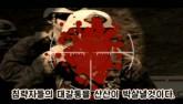 Triều Tiên tung video bắn tỉa diệt hàng loạt binh sĩ Mỹ