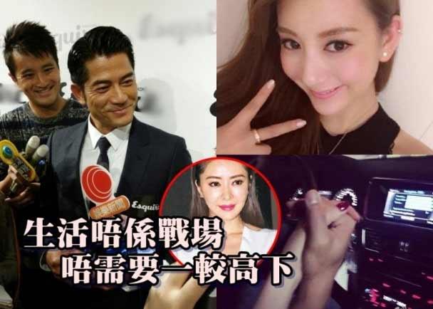 Nhan sắc vợ thiên vương Quách Phú Thành gây tranh cãi - 2