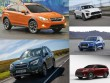 Tìm ra 5 chiếc SUV tốt nhất năm 2016