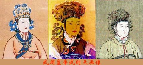 Cách làm đẹp bí truyền giúp Võ Tắc Thiên mê hoặc quân vương