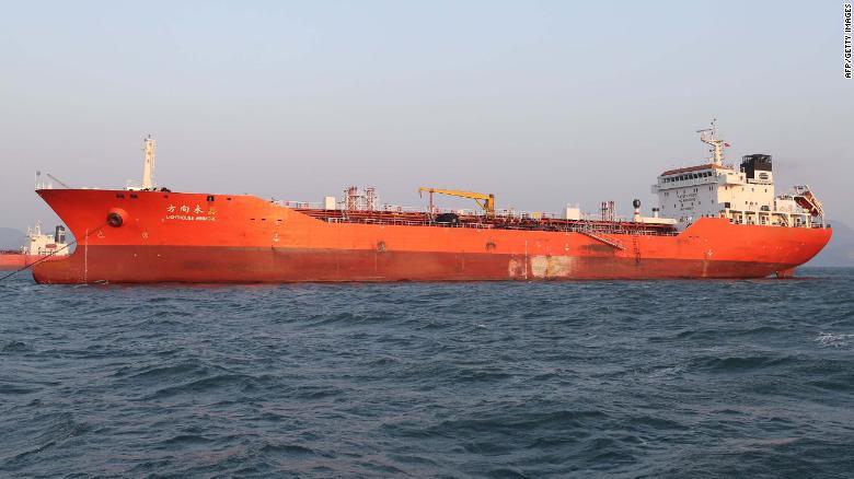 HQ bắt giữ tàu thứ 2 vận chuyển dầu cho Triều Tiên