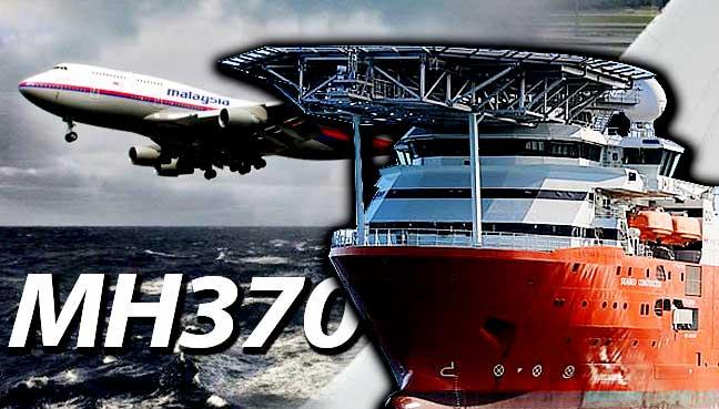 Tàu chuyên dụng hiện đại nhất lên đường tìm kiếm máy bay MH370 - 1