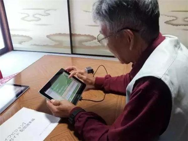 Nhờ bán...lá cây, các cụ bà Nhật Bản kiếm được 52 tỷ đồng/năm - 11