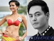 Thời trang - MC Phan Anh: H'Hen Niê là lựa chọn hàng đầu cho ngôi vị hoa hậu