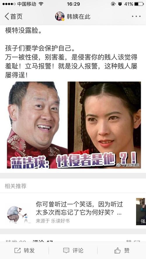 Vừa bị cáo buộc cưỡng bức, Tăng Chí Vỹ tiếp tục bị tố cung cấp gái mại dâm - 3