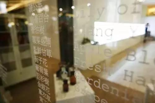 """Biến 280 triệu thành 1.000 tỷ đồng nhờ mở """"thư viện mùi hương"""" - 4"""