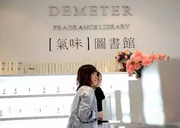 """Biến 280 triệu thành 1.000 tỷ đồng nhờ mở """"thư viện mùi hương"""" - 6"""