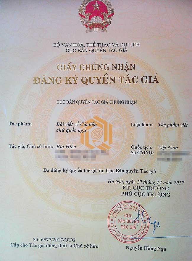"""Cải tiến """"tiếw Việt"""" của PGS Bùi Hiền được cấp giấy chứng nhận bản quyền - 2"""