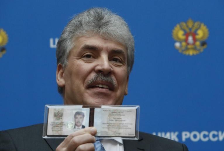 Đảng Cộng sản Nga đăng ký ứng cử viên thách thức ông Putin - 1