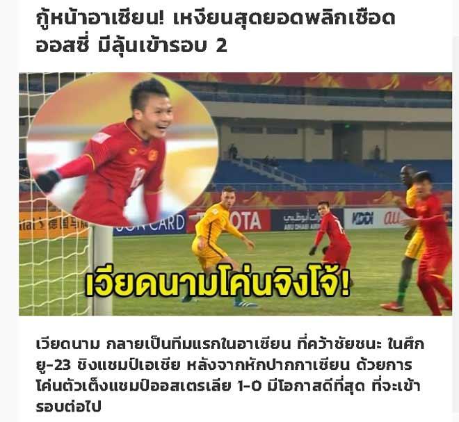 """U23 Việt Nam tạo """"địa chấn"""": Báo Úc choáng váng, báo Thái sững sờ"""