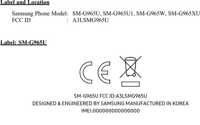 """Galaxy S9 và Galaxy S9+ đạt chứng nhận FCC, sẵn sàng """"ra lò"""" - 2"""