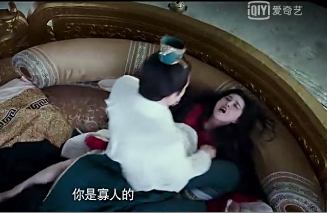 Cảnh nóng trong phim mới của Phạm Băng Băng bị la ó vì bóp méo lịch sử