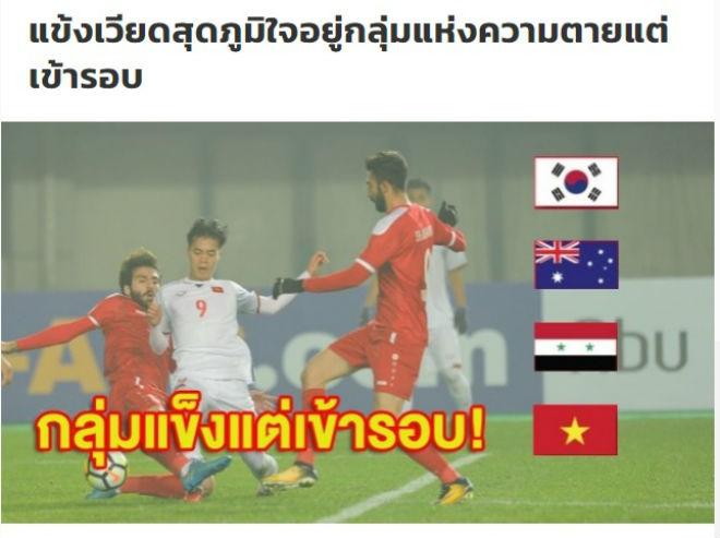 U23 Việt Nam vào tứ kết: Báo chí Thái Lan đưa Quang Hải lên trang nhất - 1
